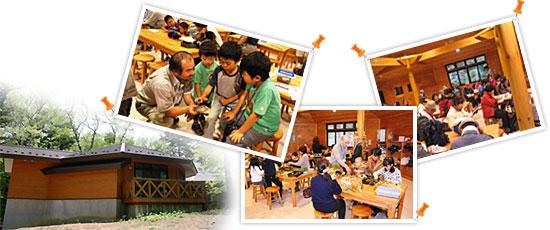 夏休みプログラム 「塩原温泉ビジターセンター夏まつり」